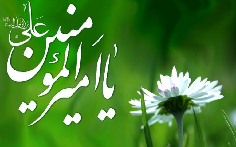 معجزه ای به نام علی (ع): امام علی در بیان استاد محمد تقی جعفری ...